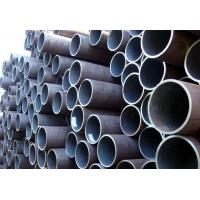 Wholesale Professional Hot Rolled Steel Tube Seamless For Petroleum/ Natural Gas Pipeline from china suppliers