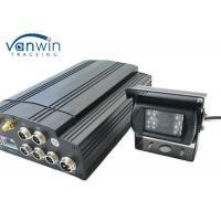 Wholesale Heavy Duty Mobile Digital Video Recorder MDVR 1TB HDD With 3G from china suppliers