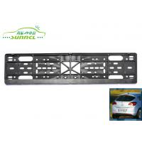 Wholesale OEM / ODM Universal Euro License Plate Holder Car Exterior Accessories from china suppliers