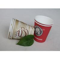 Quality Multi Color 9oz Disposable Paper Cups For Coffee / Tea With Logo Printing for sale