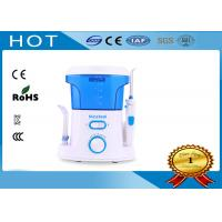 Wholesale Countertop Dental Oral Irrigator Water Dental Flosser Super Large Water Tank from china suppliers