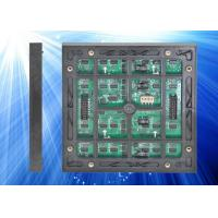 Wholesale HD P 5 outdoor video wall Led Display Module 3000HZ Refresh rate from china suppliers