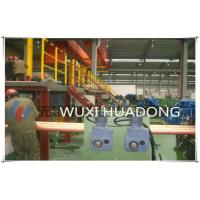 Quality Hydraulic Copper Continuous Casting Machine Water Cooling For 300 mm Brass Pipes for sale