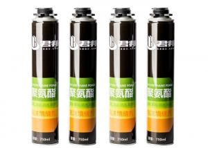 Wholesale ISO14001 Fire Rated Spray Foam Insulation Expanding B1 from china suppliers