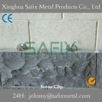 Quality Stone Clips/ Stone Anchor Fixings/ Wall Mounting Anchor for sale