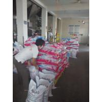 Wholesale 1kg top quality laundry powder/top quality laundry detergent powder from shandong facotry from china suppliers