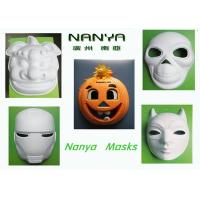 Wholesale Pumpkin / Lion / Iron Man Mask Pulp Moulded Products for Party Decoration from china suppliers