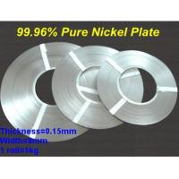 Wholesale 99.96% Pure nickel strip nickel plate 0.15mm(thickness)*8mm(width) from china suppliers
