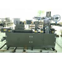 Wholesale Small Business Automatic Blister Packing Machine the machine feeder can customized from china suppliers