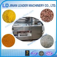 Wholesale Artificial / Nutrition Rice Processing Line snacks food making machine from china suppliers