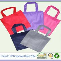 Wholesale Repeated use non-woven shopping bag from china suppliers