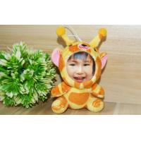 Wholesale Goat giraffe Plush  beautiful 10CM Rabbit Photo Mask toys , 3D doll of yourself face from china suppliers