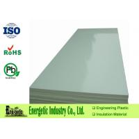 Wholesale Colorful PVC Plastic Sheet from china suppliers