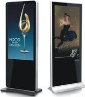 Wholesale Android 4.4.2 TFT LCD Advertising Player Stand Alone Digital Signage from china suppliers