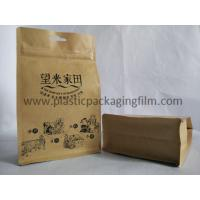 Wholesale Water Proof Sealed Food Grade Kraft Brown Paper Bags With Custom Printing from china suppliers