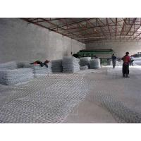 Wholesale Gabion mesh box from china suppliers