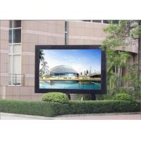 Wholesale SMD3535 Full color LED Advertising Displays , led digital billboard module size 320 mm x 160 mm from china suppliers