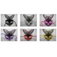Wholesale Halloween Christmas Venetian Masquerade Glittering Butterfly Party Eye Mask from china suppliers