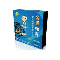 Wholesale black mosquito coil from china suppliers