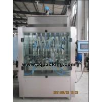 Buy cheap edible oil filling machine in bottle from wholesalers
