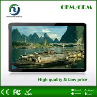 Quality 1080P Hd 4g Digital Signage Player With Apk Totem For Exhibition , High Brightness for sale