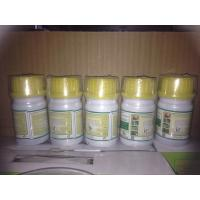 Wholesale Pesticides Used In Agriculture White To Light Yellow Crystalline Powder from china suppliers