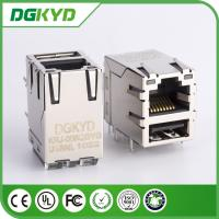 Wholesale China manufacturer KRJ-008QGYGUSBNL metal shielded USB RJ45 Connector, cat6,  with LEDs from china suppliers