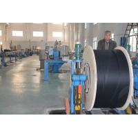 jiangsu aotong optical fiber cable technology co.,ltd