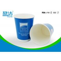 Wholesale 12oz Vending Paper Cups Offset Printing With Black Plastic Lids Available from china suppliers