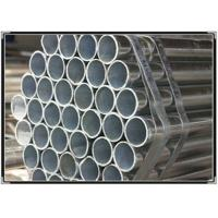 Wholesale Hot Dipped Galvanized Steel Pipes from china suppliers