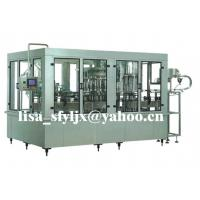Wholesale drinking machine  from china suppliers