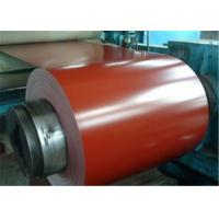 Wholesale Building Material Prime Hot Rolled Steel Coils PPGI Coil 3mt - 8mt from china suppliers