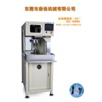 "Wholesale Cable Winding Machine Adjusted Length Safety AC Type ""8"" Form Wire Wrapping Machine from china suppliers"