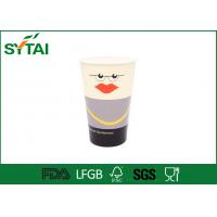 Wholesale Insulated Hot Drink Paper Cups , Take Away Custom Disposable Coffee Cups from china suppliers