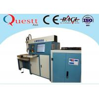 Wholesale Automatic Optical Fiber Laser Welding Machine 380V 50HZ For Alloy Steel Soldering from china suppliers