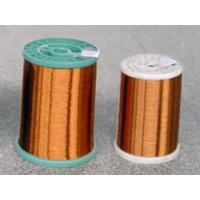 Wholesale 20 gauge Insulated Enameled Aluminium Wire for Cable and Deflection Yoke from china suppliers