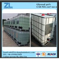 Wholesale Glyoxal 40% (Formaldehyde<500ppm) from china suppliers