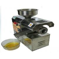 Wholesale 25 ~ 30kgs / hour BCLD-A Mveable 800W Home Oil Press Abor-Saving from china suppliers