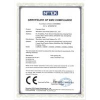 Shenzhen lean kiosk system co.,ltd Certifications