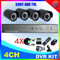 Wholesale China H.264 4ch dvr combo cctv camera kit CEE-DVR-7104 C938A from china suppliers