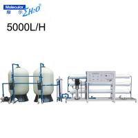 Wholesale RO water softener ultrafiltration water system BV / SGS Certification from china suppliers