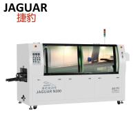 Wholesale PCB DIP economical wave soldering machine Jaguar brand N450/wave soldering equipment from china suppliers