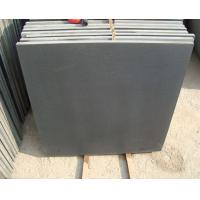 Buy cheap HB Basalt tile,honed basalt from wholesalers