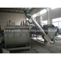 Wholesale Plastic Auxiliary Machine Waste PP / PE Films Recycling Line Flake Dewater from china suppliers