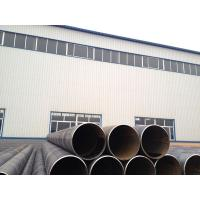 Wholesale ssaw pipe from china suppliers