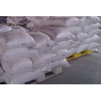 Wholesale Big volume High effective washing powder to South America 30pound bag from china suppliers