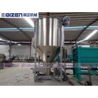 Wholesale Vertical Stand Plastic Color Dry Mixer Machine With Heater System from china suppliers