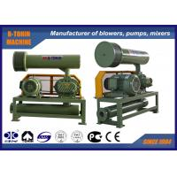 Wholesale Low Vibration 10KPA - 80KPA Three Lobe Roots Blower BK5003 for Pipe Clearing from china suppliers