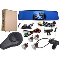 Wholesale Car Auto Brake Front And Rear Parking Sensor Kit With Car High Definition Camera from china suppliers