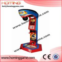 Wholesale hot sale indoor amusement game machine arcade boxing machine/boxing punch machine/boxing training m(hui@hominggame.com) from china suppliers